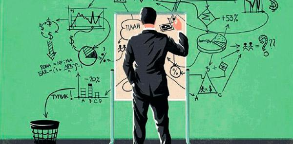 Как привести бизнес в порядок