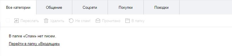 Бизнес лайфхак