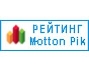 19 место в ТОП-50 рейтинга маркетинговых компаний РФ
